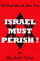 Israel Must Perish